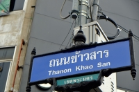 Videonauts Bangkok Khao San Road backpacking