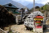 Videonauts Nepal Everest Base Camp Trekking backpacking
