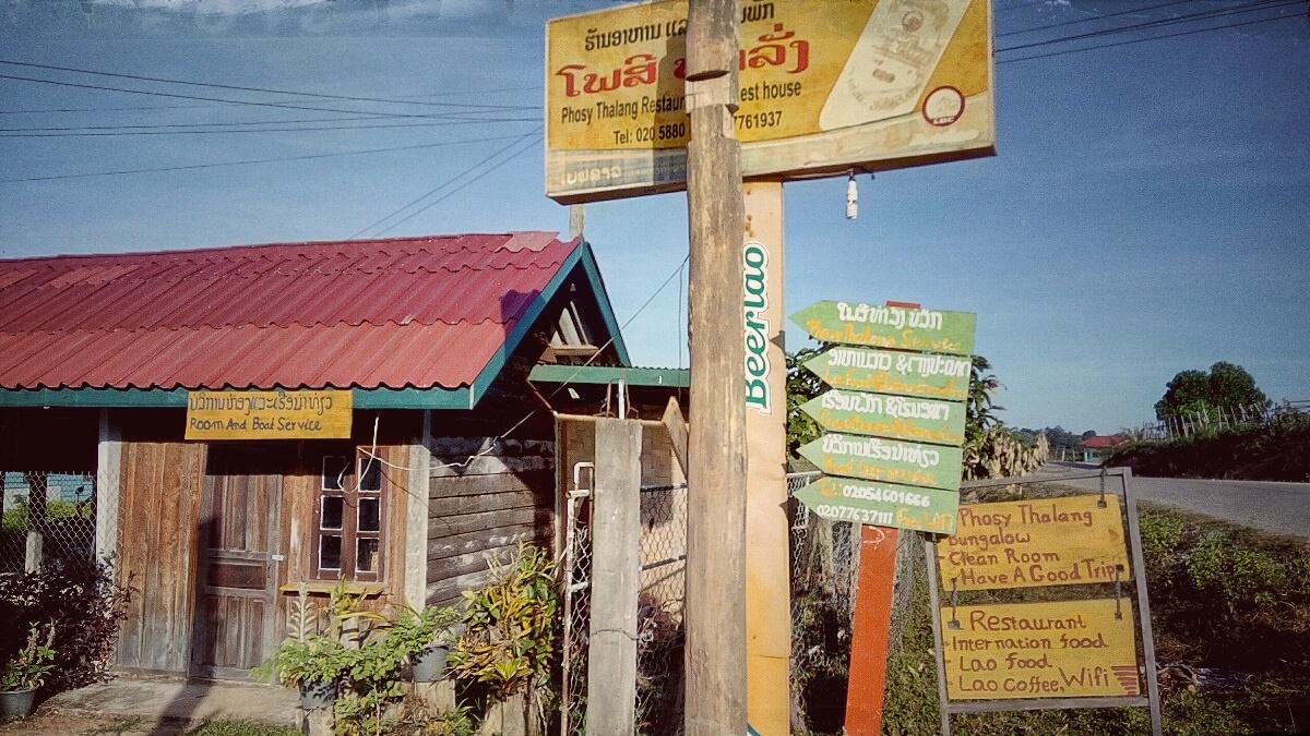 Videonauts Sabbatical Thakhek Loop Laos 32