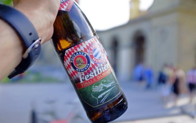 Videonauts FCB finale dahoam FCB Finale dahoam Bier